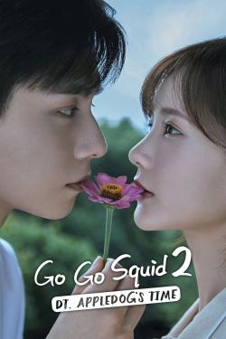 Go Go Squid 2: Dt.Appledog's Time